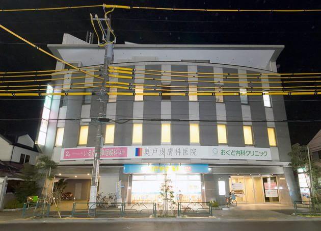 おくど内科クリニック 京成立石駅 1の写真