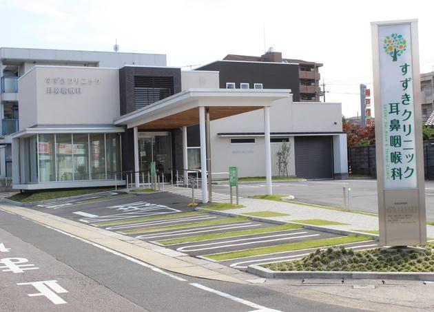 すずきクリニック耳鼻咽喉科 原駅(愛知県) 4の写真