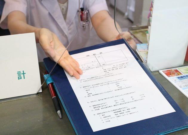 医療法人社団 博雅会 大江医院 4
