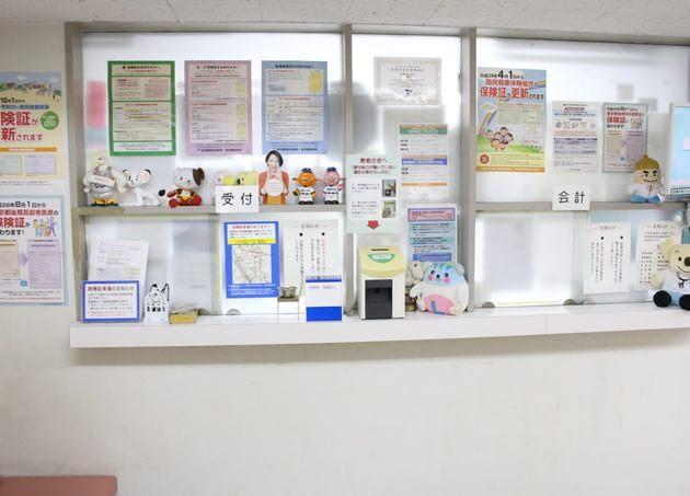 皮フ科イガラシ医院 2
