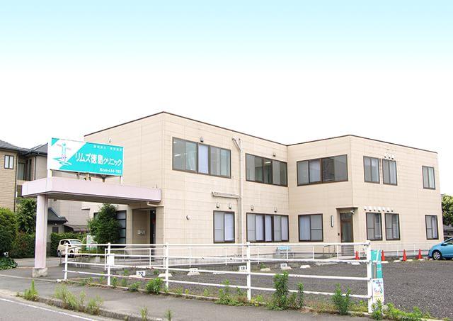 リムズ徳島クリニック 鮎喰駅 1の写真