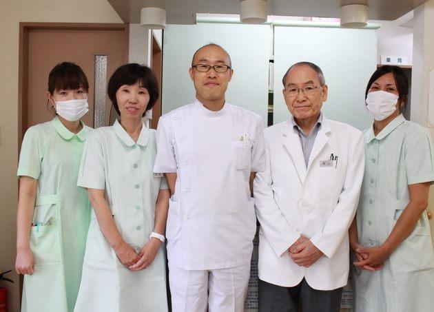医療法人 藤山診療所