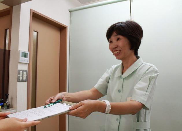 藤山診療所
