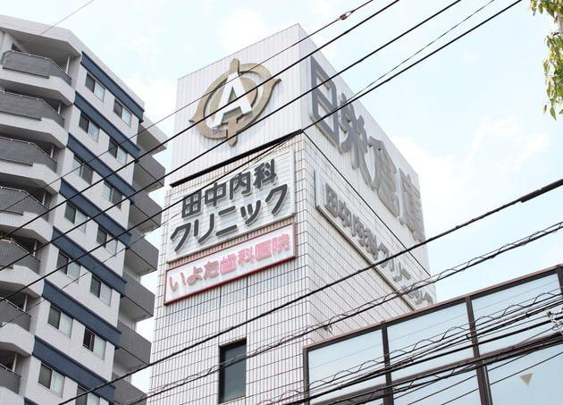 田中内科クリニック 5