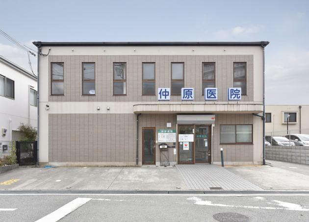 仲原医院 4