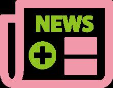 ニュース新聞