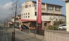 橋野こどもクリニック 佐賀駅 1の写真