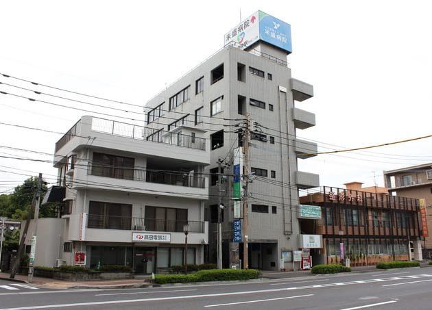 武井内科クリニック 鹿児島中央駅 1の写真