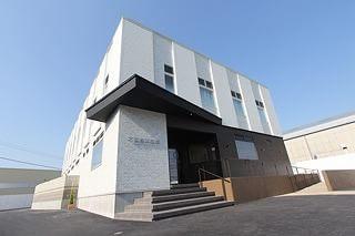 医療法人 石黒歯科医院 乙川駅 1の写真