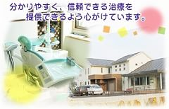 たかやま歯科医院 美作滝尾駅 1の写真