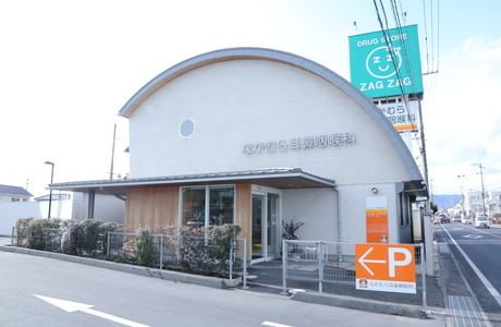 なかむら耳鼻咽喉科 備中高松駅 3の写真