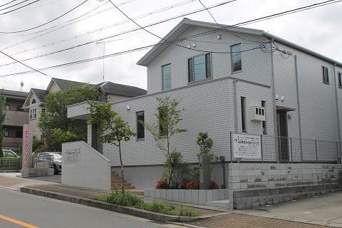 山口町おかざきクリニック 西宮名塩駅 1の写真