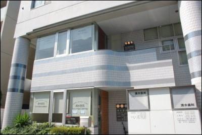 清水医院 武蔵小杉駅 1の写真