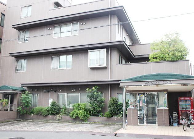 秋山クリニック 静岡駅 1の写真