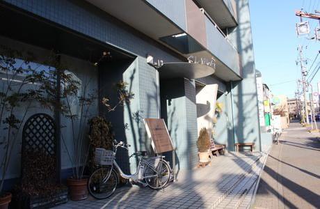 ぐしけん整形外科クリニック 本山駅(愛知県) 1の写真