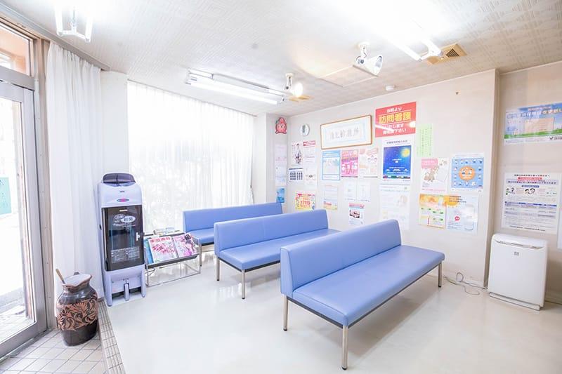 政近診療所