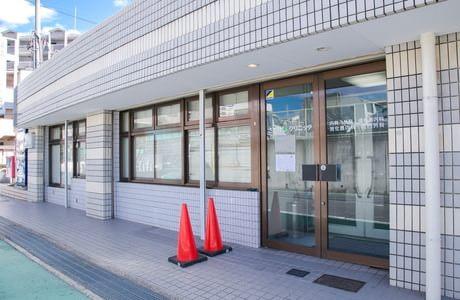 さたけクリニック 千里山駅 3の写真