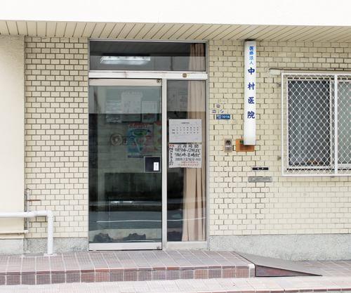 中村医院 土居駅 1の写真