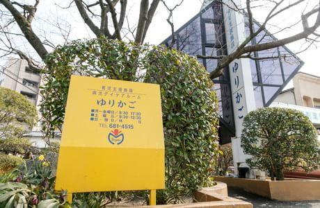 植山小児科医院 千早駅 4の写真