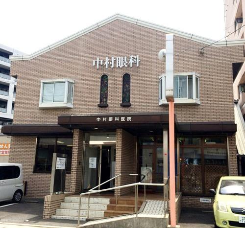 中村眼科医院 西鉄香椎駅 1の写真