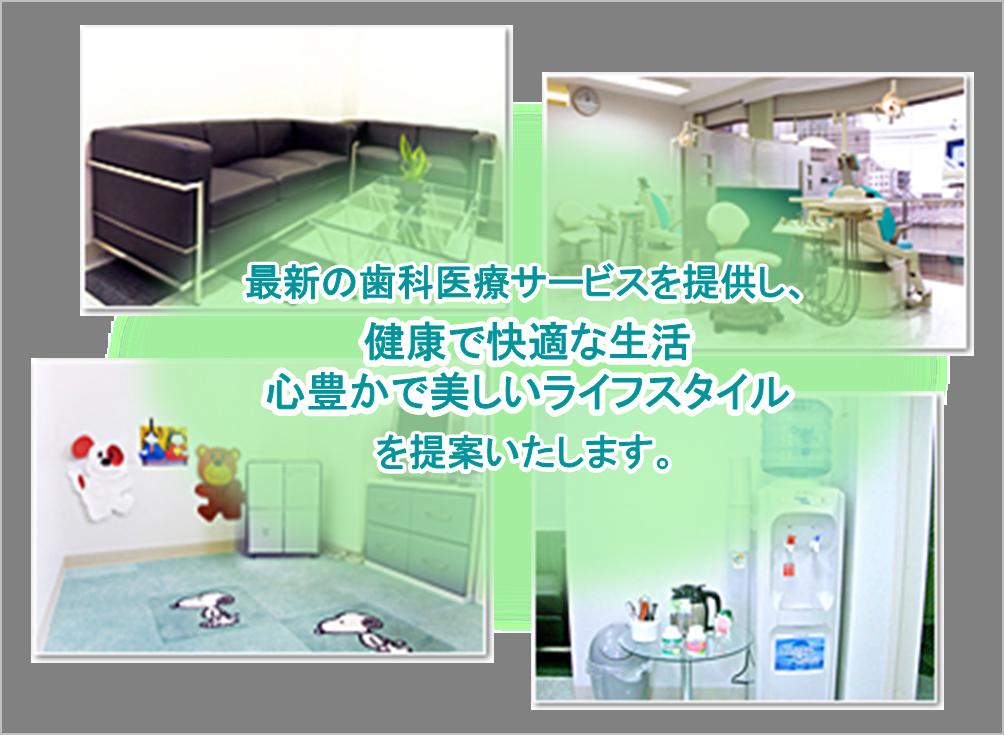 にしわきデンタルクリニック 豊中駅 1の写真