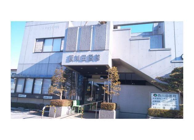 西川田医院 西川田駅 1の写真