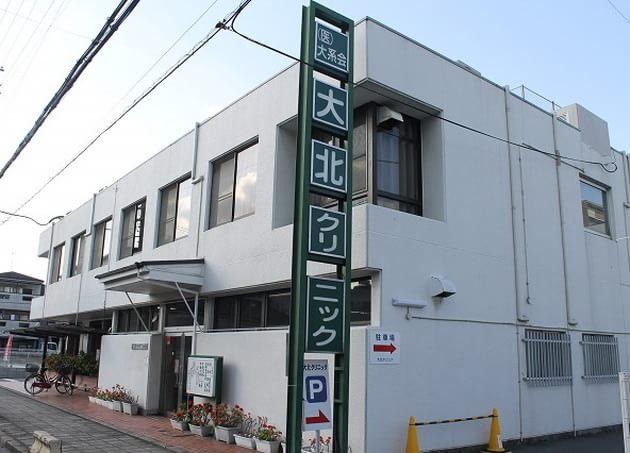 医療法人 大系会 大北クリニック 八尾駅 6の写真