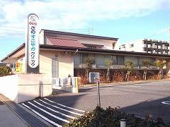 さのすこやかクリニック 植田駅(名古屋市営) 1の写真