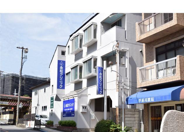 永松クリニック 芦屋川駅 2の写真