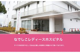医療 人 神戸 産婦 科 センター 西