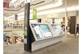 おだやかライフ内科クリニック 越谷レイクタウン駅 ショッピング施設やレストランもございますので、待ち時間にご利用できますの写真