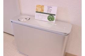平吹医院 永覚駅 病院独特のにおいがしないよう配慮しています。の写真