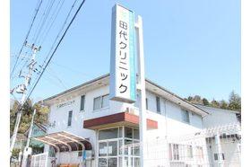 医療法人 田代クリニック 水口駅の写真