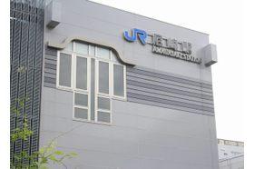 医療法人社団ヨシマツ小児科 尼崎駅(JR) アクセス便利で、通いやす場所に当院がございます。の写真