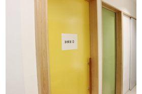 中島クリニック 元住吉駅 内科と精神科の診察室は少し離して、お互いの声が聞こえにくいようにしていますの写真