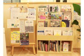 元住吉えみ心療クリニック 元住吉駅 雑誌や絵本を多く取り揃えておりますの写真