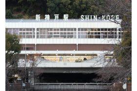 あいしんクリニック泌尿器科 新神戸駅 ビルの中にある医院のため、入りやすいと思いますの写真