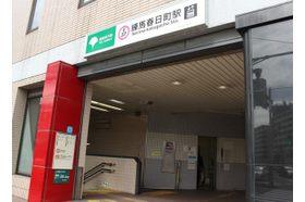 しまむらファミリークリニック 練馬春日町駅の写真