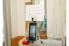 たか耳鼻咽喉科医院 瀬田駅(滋賀県)の写真