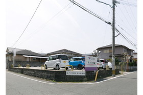 医療法人 まごた医院 春日駅(福岡県)の写真