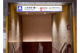 早川クリニック 心斎橋駅 御堂筋沿い、オフィス店舗ビル内5階に当院がございます。の写真