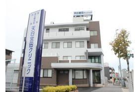 天白宮田クリニック 植田駅(名古屋市営) 大きな看板がございますので、わかりやすくなっております。の写真