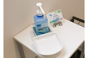 あじさいクリニック乳腺外科 佐賀駅の写真