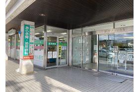 浦田 病院