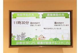 といやまこどもクリニック 草津駅(滋賀県)の写真