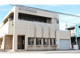 原小児科医院