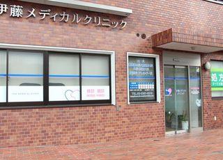 伊藤メディカルクリニック 落合駅(東京都) 当院の外観です。の写真