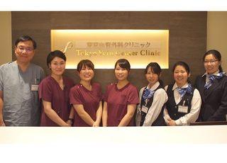 東京血管外科クリニック
