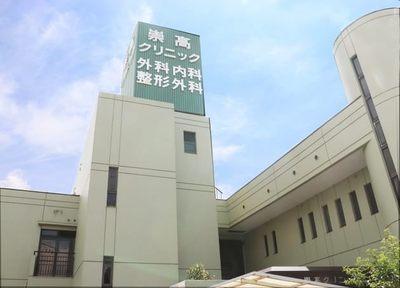加古川 コロナ 東 病院