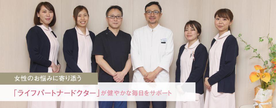 早川クリニック 心斎橋駅_子宮がん検診の写真